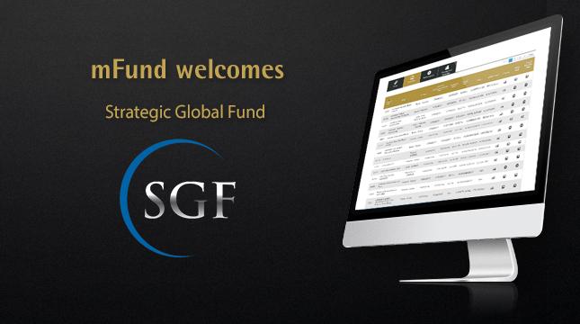 new -to-mfund-sgf