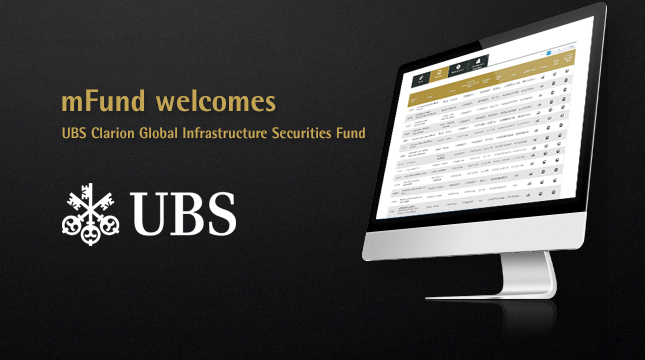 Learn more about the new UBS fund
